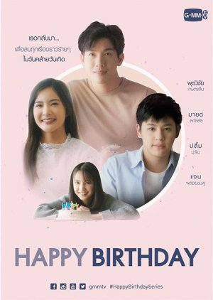 Watch Happy Birthday Thai Drama {Canarias Deportiva}