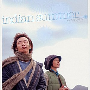 Indian Summer (2005) photo
