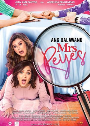The Two Mrs. Reyes (2018) poster
