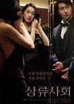 Korean Movies on Netflix Sweden