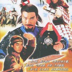 Genghis Khan (1987) photo