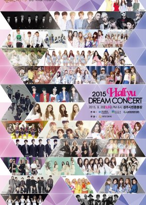 2015 Dream Concert (2015) poster