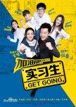 Mainland China Dramas To Watch