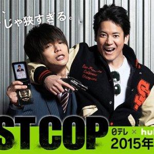 The Last Cop (2015) photo