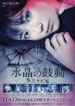 Police/Detective (Drama/Movie)