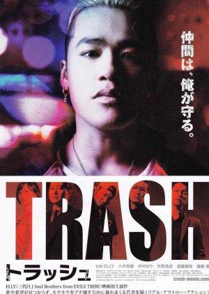 TRASH (2015) poster
