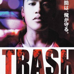 TRASH (2015) photo
