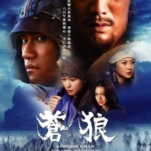Genghis Khan: To the Ends of the Earth and Sea (2007) photo