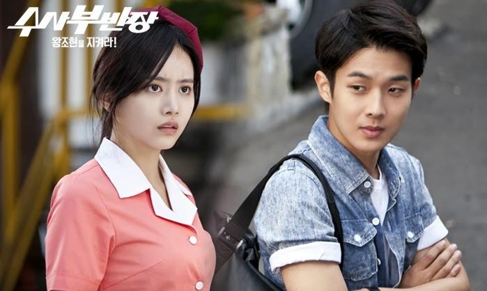 Drama Festival 2013: Principal Investigator - Save Wang Jo Hyeon!
