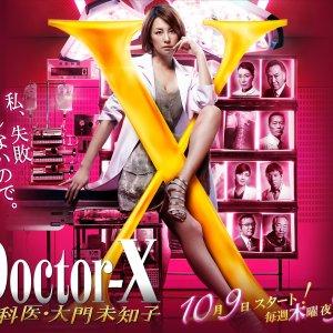 Doctor X  3 (2014) photo