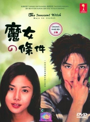 Forbidden Love Stories in Dramas: School Edition - MyDramaList