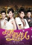 Complete Dramas: Mainland China