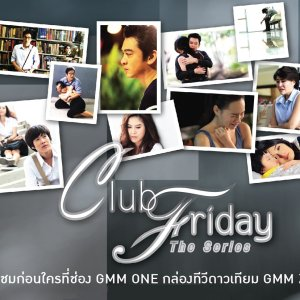 Club Friday 2: The Series (2012) photo