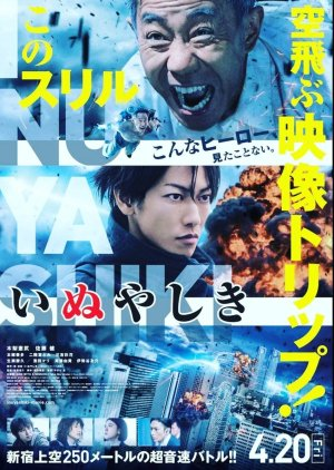 Inuyashiki Live Action (2018) Subtitle Indonesia