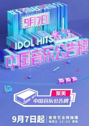 Idol Hits