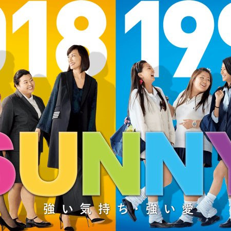 Sunny: Our Hearts Beat Together (2018) photo