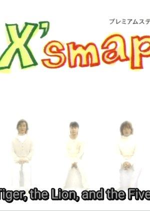 X'SMAP Tora To Lion To Gonin No Otoko