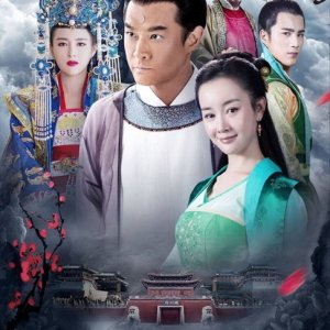 The Legend of Kaifeng (2018) photo