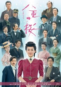Favorite Period Dramas