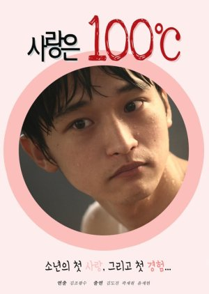 Love 100° C
