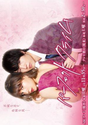 DoramaKu - Download Drama, Movie & Live Action Subtitle Indonesia