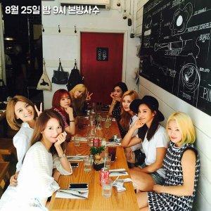Channel Girls' Generation (2015) photo