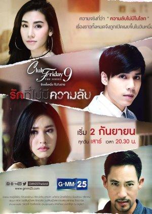 Club Friday The Series Season 9: Ruk Tee Mai Mee Kwam Lub