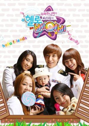 Sistar and Leeteuk's Hello Baby