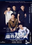 [BL] China - Movie