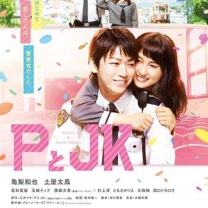 P to JK (2017) photo