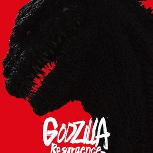 Shin Godzilla (2016) photo