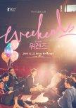 Gay M/M South Korea - (movies & dramas)