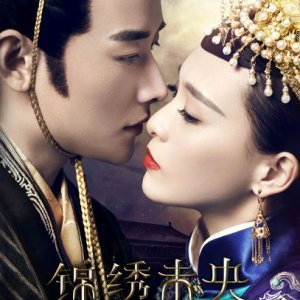 The Princess Wei Young Episode 54