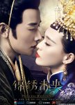 my historical dramas what i like :-P
