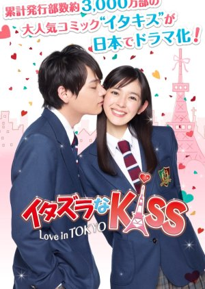 Itazura na Kiss: Love in Tokyo japanese drama review