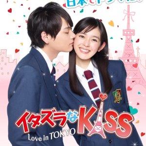 Itazura na Kiss - Love in Tokyo Episode 2
