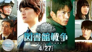 Top three Japanese mystery/action/thriller movies