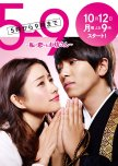 OAL's Favorite Romance School Dramas/Movies