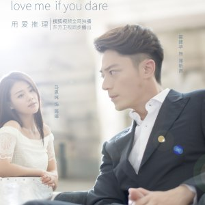 Love Me If You Dare Episode 1