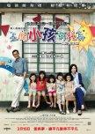 hk movies