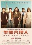 MBA Partners