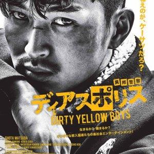 Dias Police: Dirty Yellow Boys (2016) photo