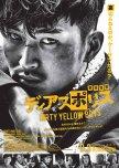 Movies (Japan) TBW #general
