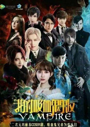 My Vampire Boyfriend (2016) poster