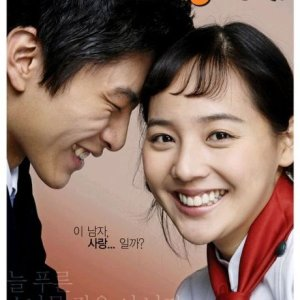 I Really Really Like You (2006) photo