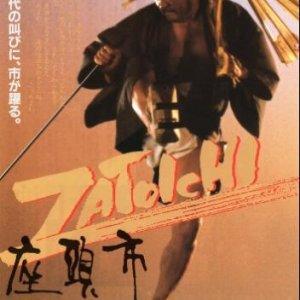 Zatoichi (1989) photo