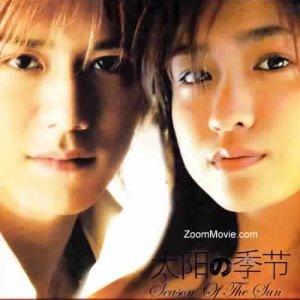 Taiyou no Kisetsu (2002) photo