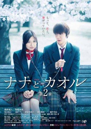 Nana and Kaoru: Chapter 2