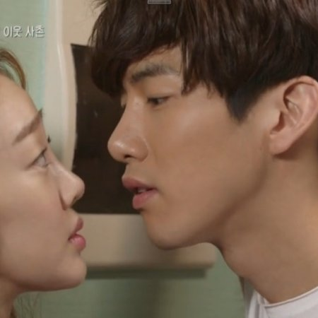 The Lover Episode 7