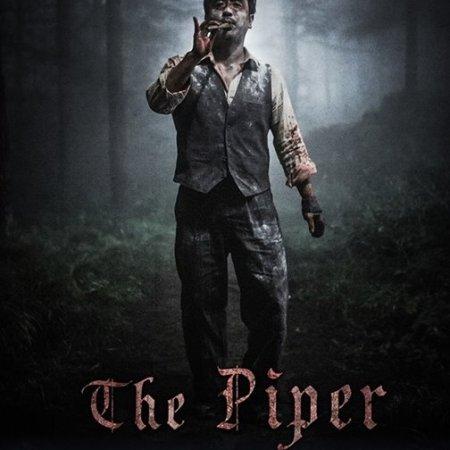 The Piper (2015) photo